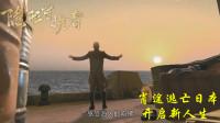 隐形守护者10:肖途乔装日军士兵逃亡日本,活成自己最讨厌的样子