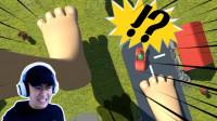 HAHA一起玩03:湿了鞋就走不动路?这么傲娇怎么做巨人!