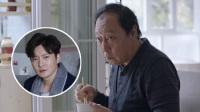 剧集:《都挺好》最讨厌的人是哪个?苏老头还是郭京飞?