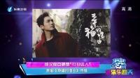 """钟汉良自曝是""""打扫达人""""  新剧《幸福的理由》待播"""