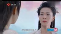 锦觅发现陨单消失,却抱怨她娘,剥夺了她的爱情