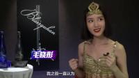 新舞林大会:许魏洲骚气亮相 与毛晓彤近身热舞,嗨爆全场