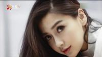 Baby代表中国女星登美版VOGUE 与斯嘉丽等争艳