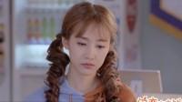 《单恋大作战》【刘美含CUT】04 夏白橙因告白失败自觉无颜见人