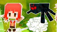 金字塔下的秘密——甜萝酱解说我的世界Minecraft 我的梦想之都#1