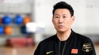 中国男篮锁定A组  在北京打小组赛