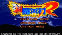木子小驴解说《GBA超魔界村R》经典掌机游戏回忆童年系列试玩