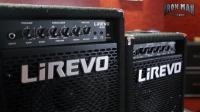 铁人音乐频道乐器测评-Lirevo利瑞沃B系列贝斯音箱