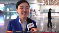 中国国际象棋队载誉而归