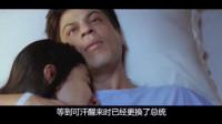我的名字叫可汗05印度版的阿甘,很感人的一部电影