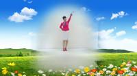 阳光美梅广场舞【我在春天等你来】优美形体舞
