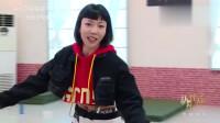 新舞林大会:吴莫愁刘维一言不合就battle!俩人边说相声边尬舞