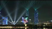 美不胜收!深圳为男篮世界杯点亮灯光秀,带你感受不一样的视觉盛宴