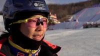 孙佳旭、徐思存分获个人滑行技术男女冠军