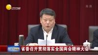 2019辽宁农业机械装备暨农用物资博览会在沈阳开幕