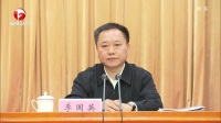 李锦斌在传达学习全国两会精神大会上强调要认真学习贯彻习近平总书记重要讲话