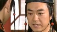 大汉天子:卫青给了皇上不一样的回答皇上甚是开心,又要跟他姐姐卫子夫玩爱的算术题了