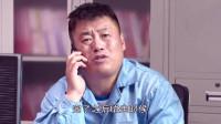 乡村爱情:宋晓峰向老丈人坦白,青莲对宋晓峰不满,宋晓峰成熟了!