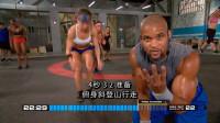 Max 30 Sweat Intervals 极限间歇训练 Insanity系列