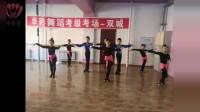 BOKA拉丁舞(2019.3)—双城梦瑶艺术学校