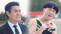 陈翔六点半:奇葩公司运动会,第一名直接当副总!
