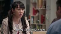 乡村爱情:宋晓峰告诉青莲,自从两人分手后,每天起的比鸡早!