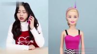 小伶玩具:芭比的梦幻双层民宿,第一个客人竟是她!太意外有没有