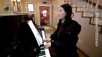 八斤用铃儿响叮当,教你钢琴弹奏技巧。