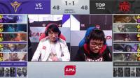 2019LPL春季赛LOL英雄联盟第1周 V5 VS TOP 第3局