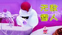 超级马里奥奥德赛121:变成大雪人,俺无敌了!宝妈趣玩