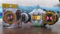 【小E】PB限定 假面骑士ZI-O DX Grease骑士手表 变身腰带联动 时王 Build 机器人果冻