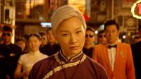 《绝世高手》 曝范伟、陈冲斗汤对决正片片段展不俗想象力