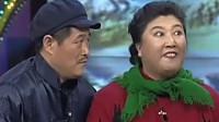 赵本山搭档高秀敏范伟合