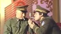 陈佩斯 朱时茂的喜剧小品《警察与小偷》完整版 全程爆笑