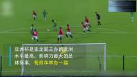 新华社:中国足协已向亚足联正式提出申办2023年亚洲杯