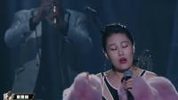 中国有嘻哈:艾福杰尼、袁娅维合作《一见如故》,有史最燃现场!