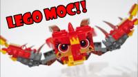 乐高MOC拼装70827另类飞行超级猫积木