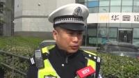 今晨赵登禹路路面下沉渗水,多部门抢险交警全力疏导