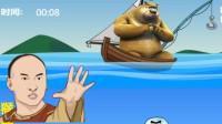 育儿玩具儿童小游戏:熊出没小游戏,熊二钓鱼,好玩!猴子玩具