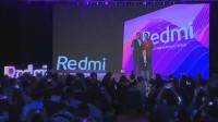 Redmi春季发布会速览:Redmi不只是手机品牌,要服务的是50亿人民