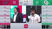 2019LPL春季赛RWvsVG-2-第九周-DAY1