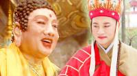 唐僧如此忠心如来,为何在佛祖讲课时打盹,背后有何阴谋?