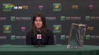 WTA印第安维尔斯站  安德莱斯库夺冠