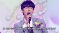 李宗泫确认为聊天室成员,下流对话不堪入目,郑容和粉丝抽奖庆祝
