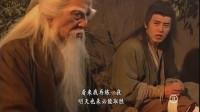《笑傲江湖》风清扬传授令狐冲独孤九剑口诀, 没想到只听一遍一学就会!