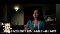 《我妻子的一切》经典的韩国真实爱情片,至今无人超越!