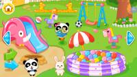 宝宝巴士之 001 宝宝幼儿园 宝宝巴士动画片 宝宝认知大全 亲子益智游戏 儿童玩具儿歌