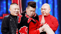 张鹤伦玩嗨撩裤子秀腿毛,眼线相声男爆料卢鑫诋毁张云雷