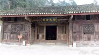 中国最值钱的土屋子,归一农民所有,专家:价值8亿,到底有何特殊?