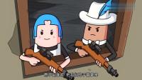 搞笑吃鸡动画:霸哥四人组腹背受敌,马可波刚出狼窝又入虎穴,真惨!